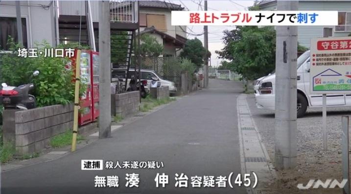 綾瀬女子高生コンクリート殺人事件の元少年・湊伸治被告46歳を殺人未遂で逮捕
