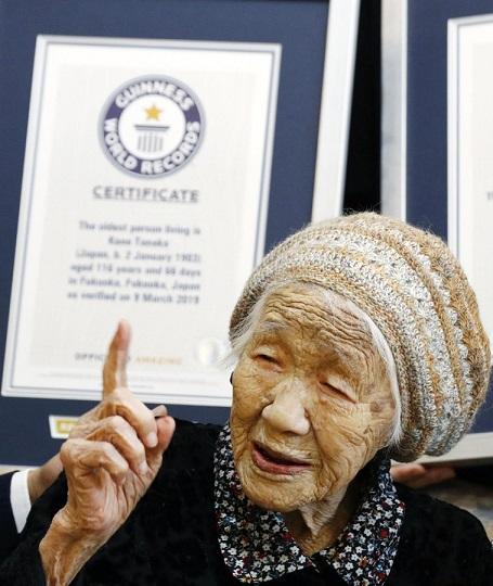 福岡県福岡市在住の田中力子さんが116歳で世界最高齢としてギネス公式記録