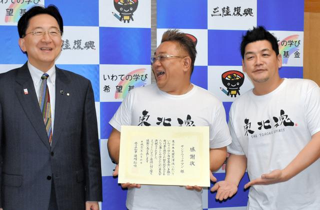 東日本大震災。サンドウィッチマンが東北義援金を納付。合計額が4億2千万円に。