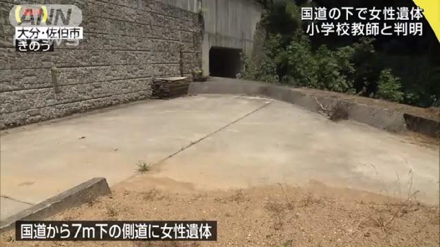 事故 大分 富士航空機墜落事故
