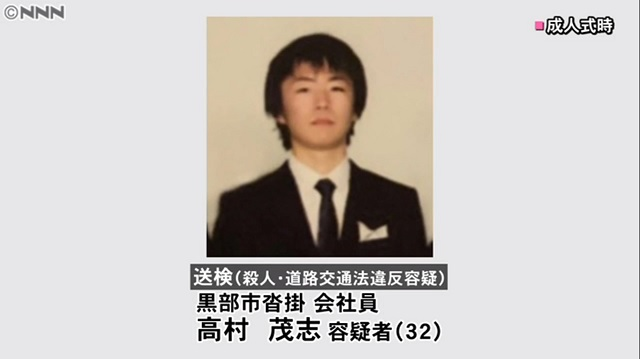 宮崎 容疑 者 被害 者