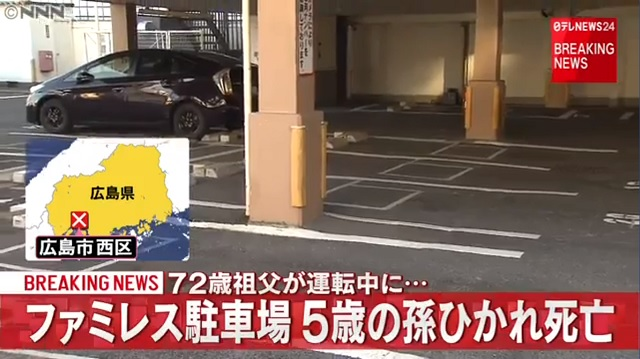 荒川 拓雄 会社