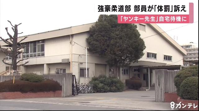 miwahikari2.jpg
