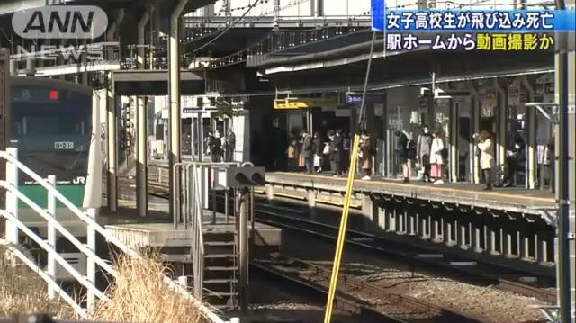 自殺 瀬谷 駅