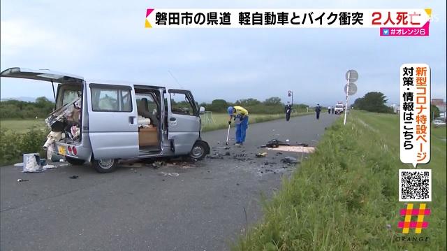 磐田 市 事故
