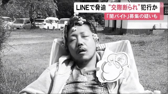 インスタ 大沢 佳那子 大澤佳那子さんの顔画像(Facebook)判明で可愛い!刺した犯人は千葉県の交際相手で既婚者!なんで同じ車にいた?