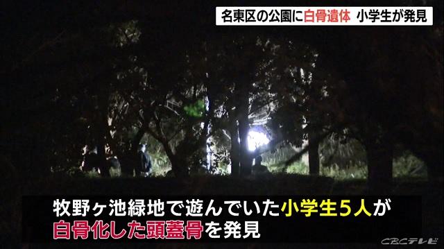 区 事件 名東 【名古屋市名東区放火事件】女子中学生を緊急逮捕、自営業男性の住宅に火を放つ…恨みか無差別か